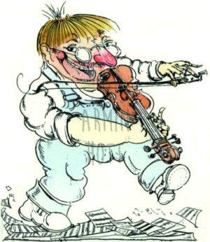 Armin Hott - FiddlingMe